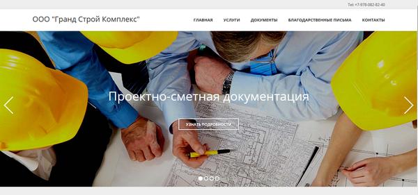 Агентство Эксклюзивных Сайтов