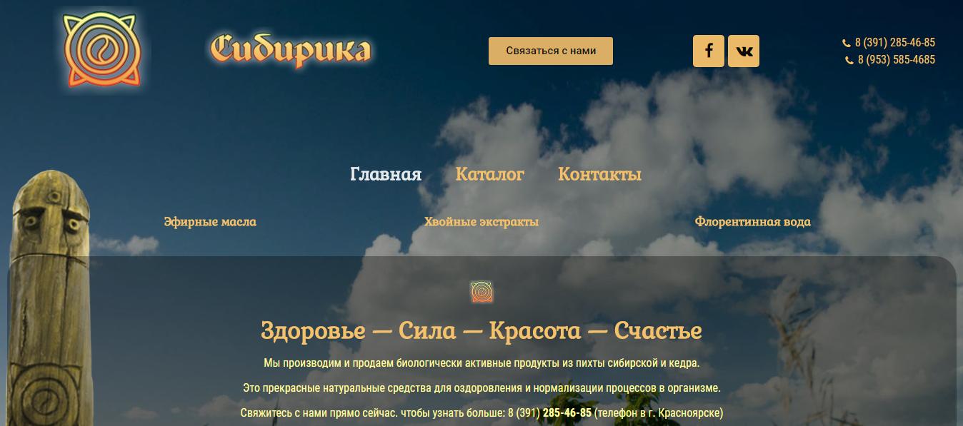 АЭС. Агентство Эксклюзивных Сайтов